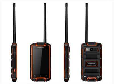 DG1 PLUS-Tri-Proof Smartphone