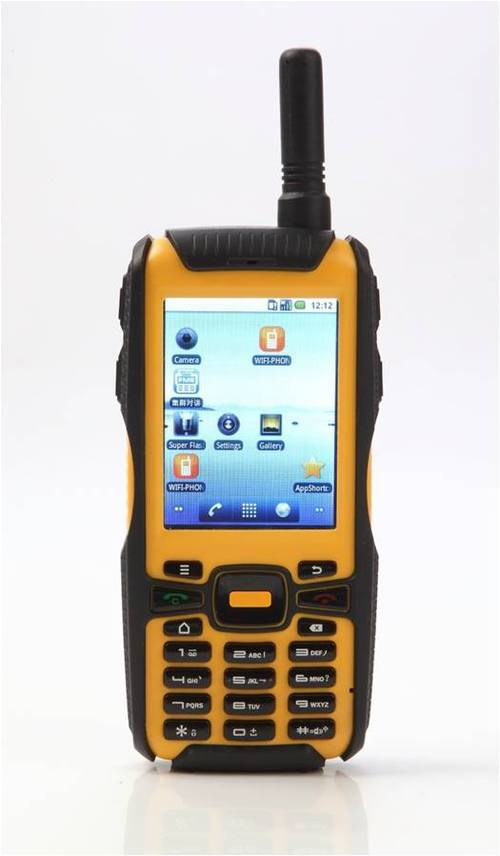 Walky Talky Smartphone