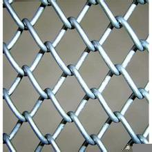Plastic Coated Chain Wire