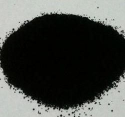 Carbon Black Pigment for Coating
