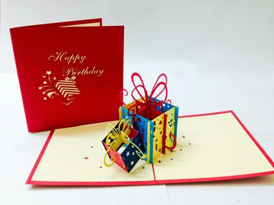 2 Gift Box 3d Card