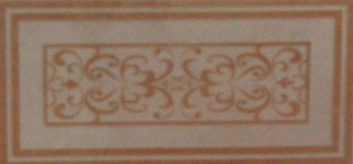 Crema Perfetta Decor Digital Wall Tile