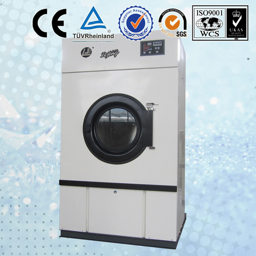 Industrial Clothes Dryer ~ Small capacity commercial clothes dryer in shanghai