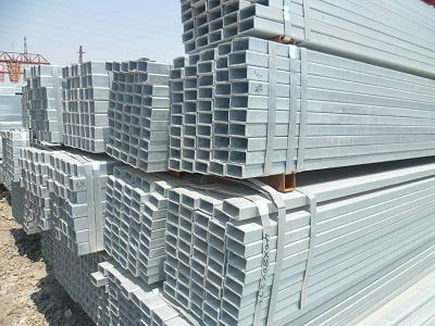 Hot Dipped Rectangular And Square Steel Tubes