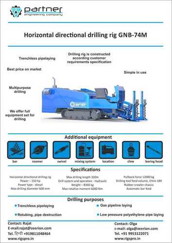 Horizontal Directional Drilling Rig (GNB-74M)