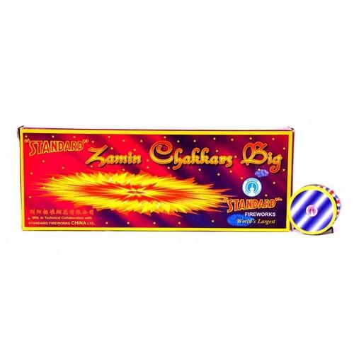 Big Chakkar Fire Cracker