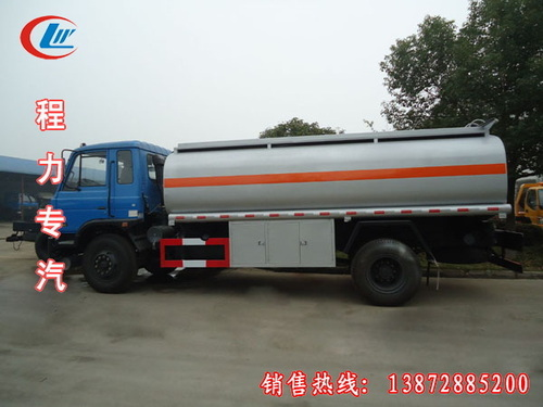 Dongfeng 153 Fuel Tank Truck