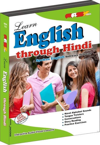 Learn English Through Hindi Software Programme