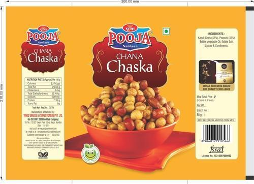 S G Snacks India Private Limited
