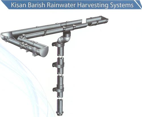 Kisan Barish Rain Water Harvesting System in  Satellite