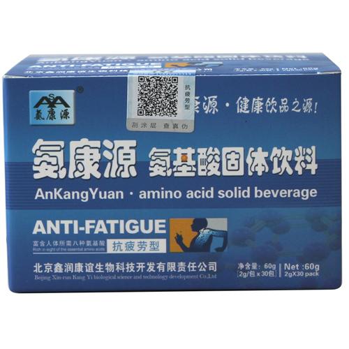 Anti-Fatigue An Kang Yuan Energy Drinks Amino Acid Solid Beverage