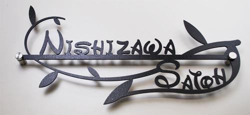 Laser Cut Name Plate in Mahape, Navi Mumbai - Manufacturer