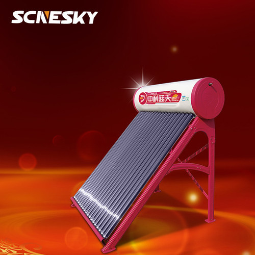Patent Integrated Non-Pressure Solar Energy Water Heater With Three Inner Tanks