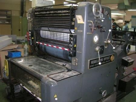 Used Heidelberg Sord Offset Printing Machinery