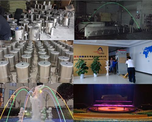 Musical Fountains
