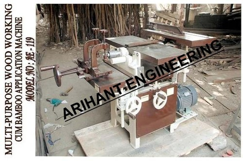 Multi Purpose Wood Working Cum Bamboo Application Machine in   Ujjain Road