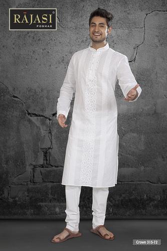 Mens White Kurta in  Dadar