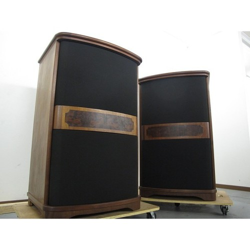 Yamaha Nsx Speakers