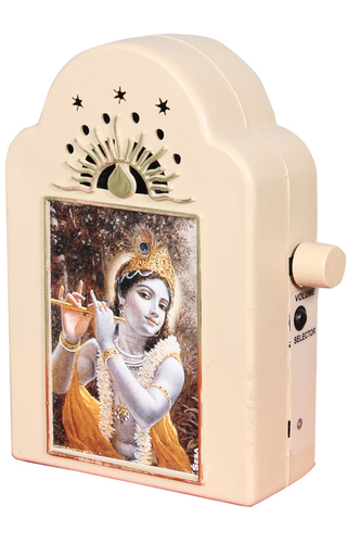 Devotional Mantra Chanting Box