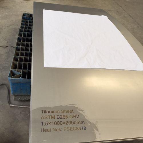 Industrial Titanium Plate