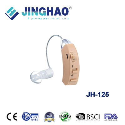 JH-125 Hearing Aid Machine