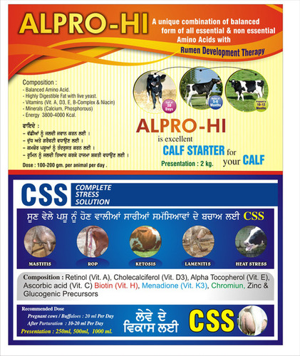 Alpro Hi Protien Supplemment For Cattle in   Dist-Ludhiana