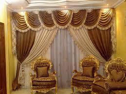 Curtains in  Bopal