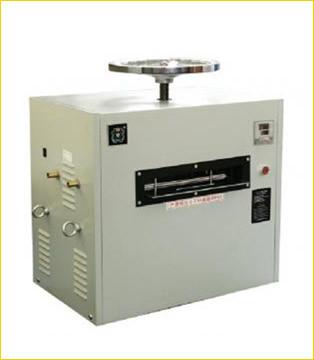 Professional Id Card Making Machine