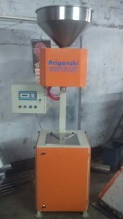Paint Filling Machine in  Kathwada