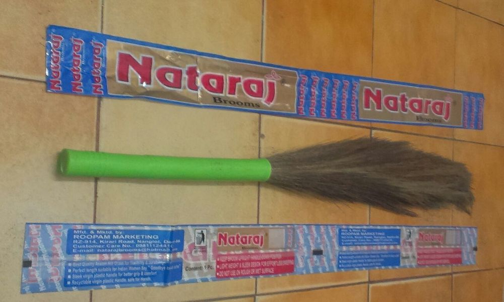 Grass Brooms (Nataraj)