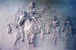 Sculptured Wall Mural