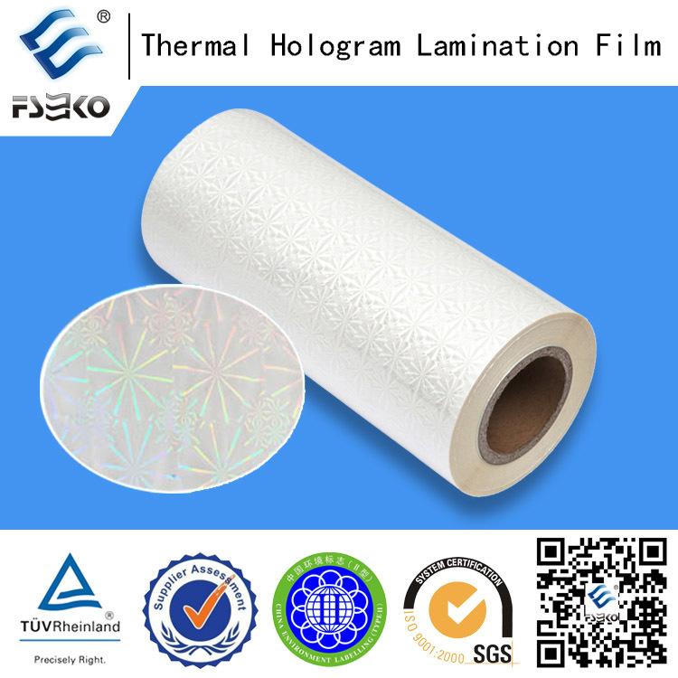 Hologram Thermal Lamination Film