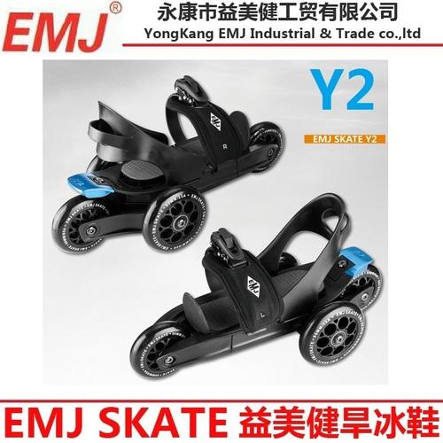 Newest Model Quad Roller Skates