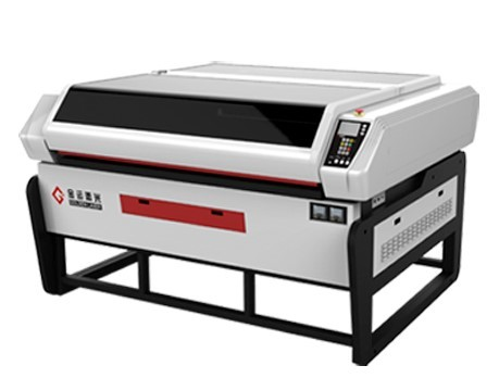Logo Label Cutting Laser Machine In Vasai Maharashtra Golden Laser India Private Limited