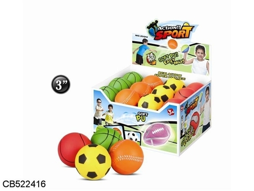 Sport Small Ball Football Toy
