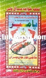 HDPE Rice Bag in  Bhikshuk Gruh (Odhav)