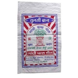 Polypropylene Woven Sacks in  Bhikshuk Gruh (Odhav)
