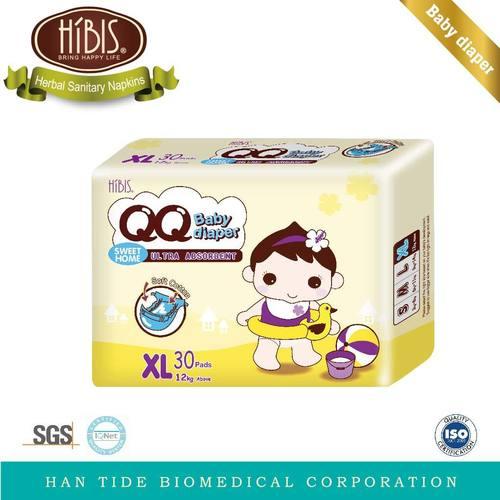 HIBIS QQ Baby Diaper-SWEET HOME (XL)