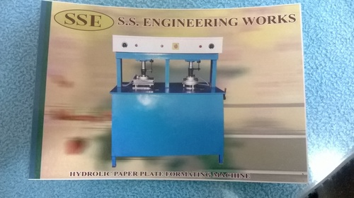 Use and Throw Paper Plate Making Machine