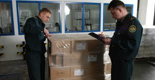 Import Customs Clearance Services