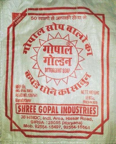 Gopal Golden Soap in   Delhi Pull