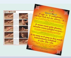 Mantra And Mudra Poster