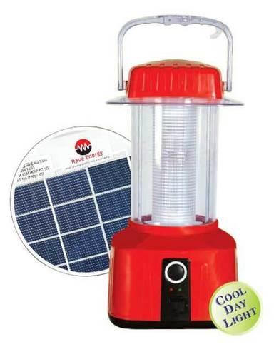 Solar Lantern-Ujala
