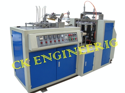 Paper Cup Making Machines (JP-50D)