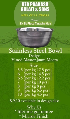 Stainless Steel Serving Bowls in   Post Jagadhri