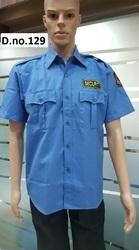 Security Uniforms in  Andheri (W)