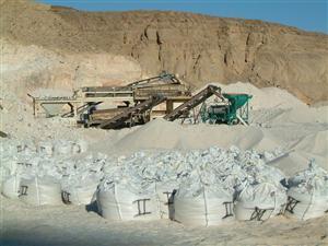 Silica Sand in  Ghatlodiya