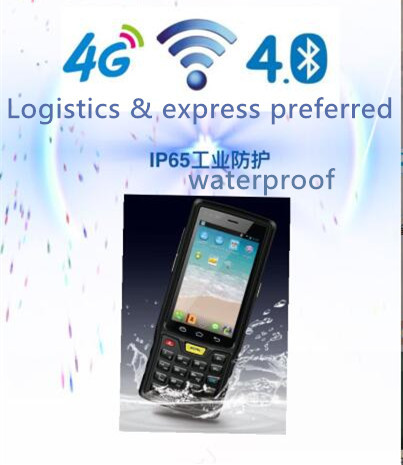 St908 Industrial Pda With 3g 4g/Wifi/Bluetooth/Precise Gps/1d 2d Barcode Scanner