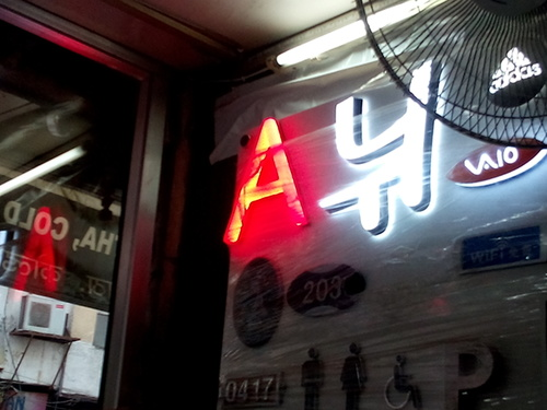 Acrylic Letters in  Shadipur