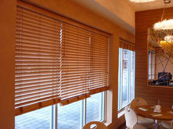 Venetian Window Blind